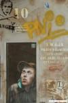 """Osobowość artystyczna Krzysztof Eliasz - ZSP w Dąbrowie Górniczej, """"Sprawdź, czy za drzwiami jest rodzina"""", malarstwo"""