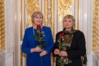 Od lewej: Teresa Dąbek, Marta Wasilczyk