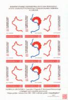 Bloczek znaczków wg projektu Patrycji Lipczyńskiej. Kliknięcie w miniaturkę obrazka spowoduje wyświetlenie powiększonego zdjęcia.