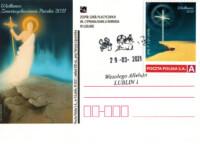 Karta świąteczna i znaczek Patrycji Lipczyńskiej. Na karcie: w nocy Chrystus zmartwychwstały stąpający po skale trzymający krzyż. Na znaczku: w nocy krzyż wbity w ziemię. Kliknięcie w miniaturkę obrazka spowoduje wyświetlenie powiększonego zdjęcia.