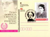Kara pocztowa z trzema wizerunkami Anny Jenke z różnych okresów życia. Kliknięcie w miniaturkę obrazka spowoduje wyświetlenie powiększonego zdjęcia.